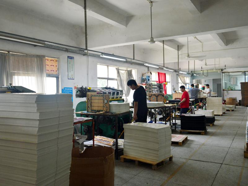 Shenzhen Xinchangyuan Paper Packaging Co., Ltd