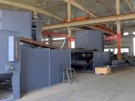 Qingdao Puhua Heavy Industrial Machinery Co., Ltd.