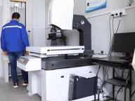 Jiangyin No.3 Rubber Manufacturer Co.,ltd