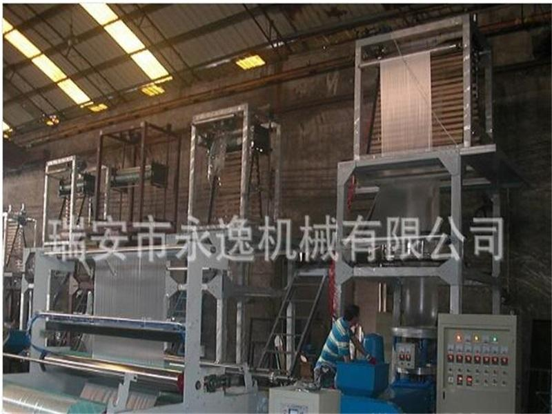 Ruian Yongyi Machinery Co., Ltd