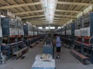 Zaozhuang Ruizhong Gem Crysatl Material Co., Ltd