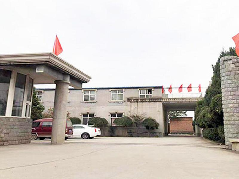 Shijiazhuang Deyuan Textile Co., Ltd