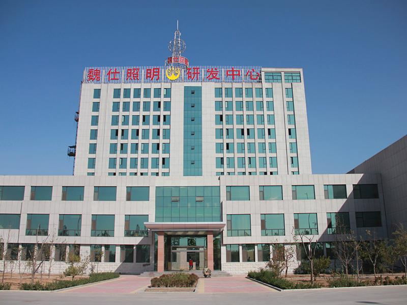 Shandong Weishi Lighting Technology Co., Ltd.