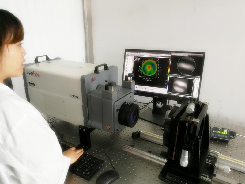 Changchun Long Ze Precision Optics Co., Ltd.