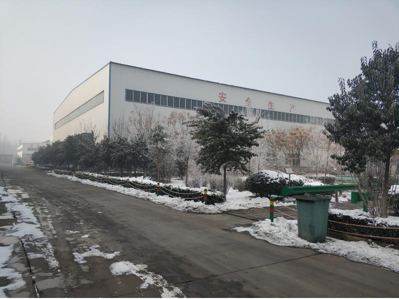 Shandong Guanxian Huaan Traffic Facilities Co.,ltd