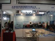 Tianjin Jinbin Huaxing Mechanical Fitting Co., Ltd