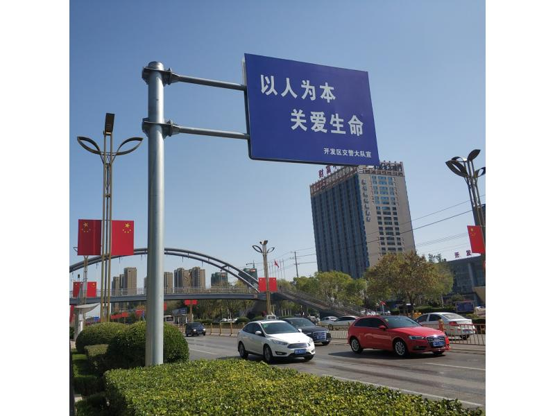 Galvanized Steel Traffic Sign Post