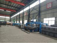Shandong Guanxian Huaan Traffic Facilities Co.,ltd