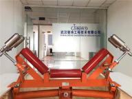 Wuhan Junewey Engineering Technology Co., Ltd.