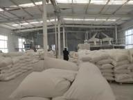 Jinzhou Guangtong Cellulose Co.,ltd.
