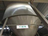 Jinzhou Guangtong Cellulose Co.,ltd.