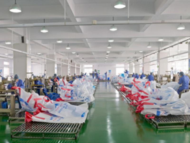 Wode Plastic Packing Co., Ltd