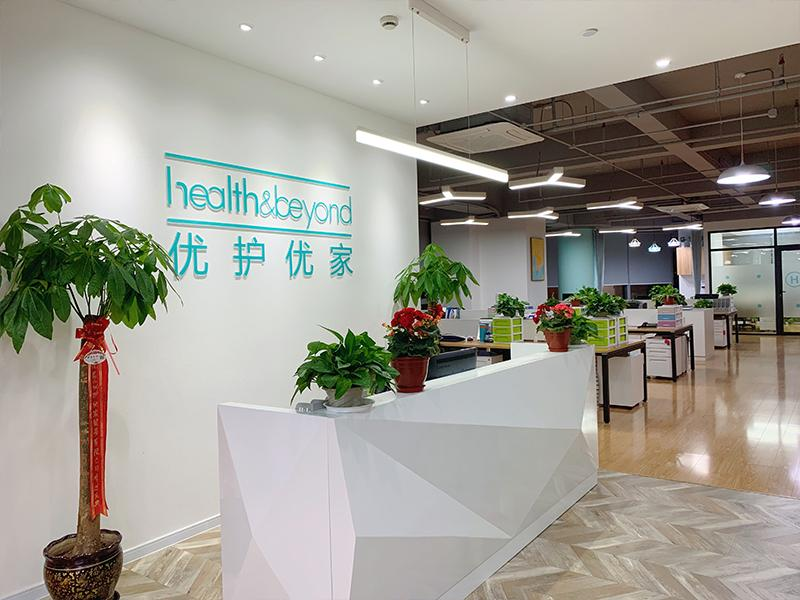 Nantong Health & Beyond Hygienic Products Co.,ltd