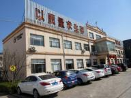 Tiangong Papermaking Machinery Co., Ltd.