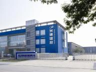Hebei Grande Precision Machinery Co., Ltd.