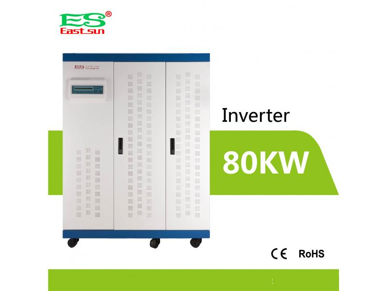 3 Phase 80KW Off-grid Inverter