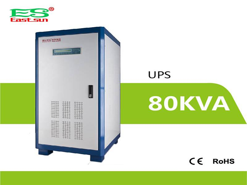 EST Series 80KVA Online 3 Phase UPS