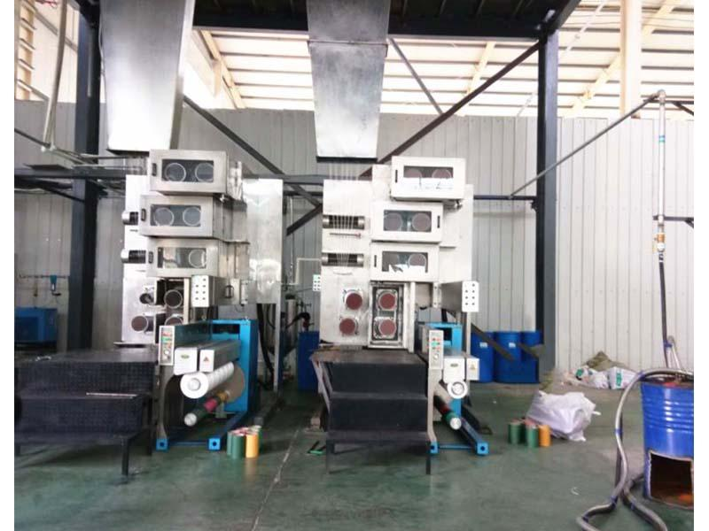 FDY PP Multifilament Yarn Spinning Machine
