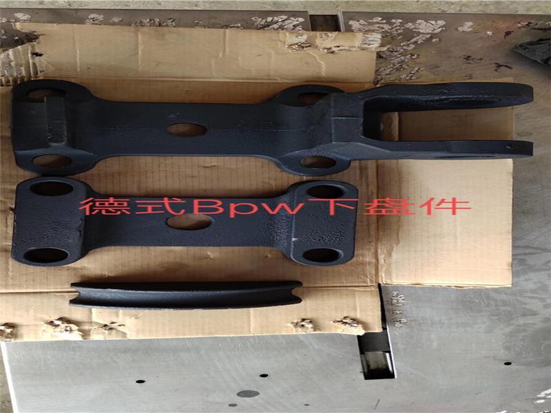 BPW Suspension Parts Accessories