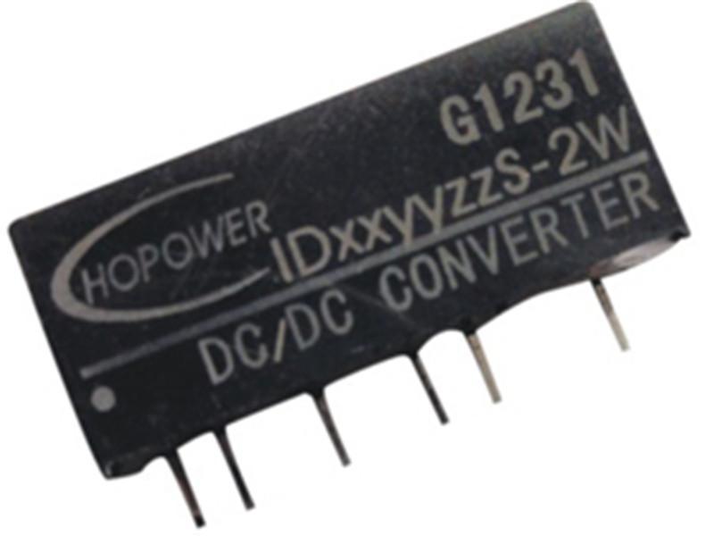 ID_S-2W Series