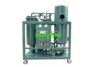 Ty Series Vacuum Turbine Oil Purifier, Filtration Plant Manufacturer
