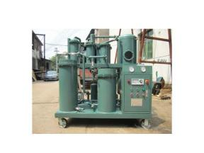Hydraulic Oil Purifier/ Lubricating Oil Recycling