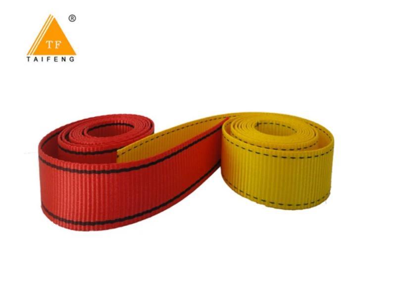 High - Strength PP Polyester Webbing