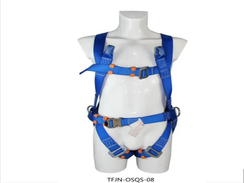 Outdoor Professional Safety Harness for Wholesale
