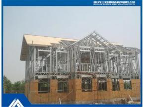 Two Story Prefabricated Steel Villa