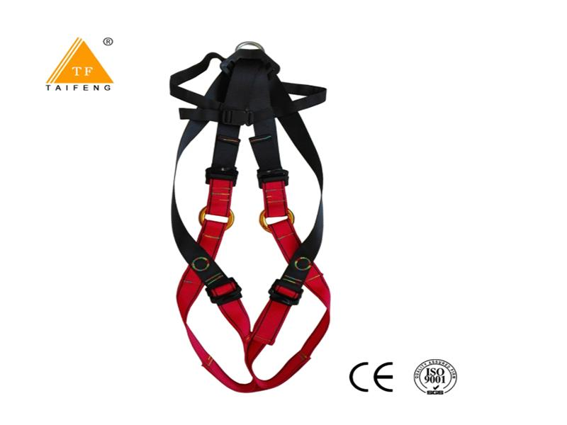 Polyester Child Safety Harness