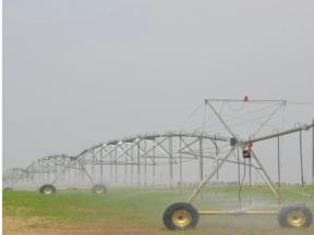 Agriculture Center Pivot Irrigation System