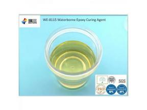 Environment-Friendly Waterborne Epoxy Curing Agent