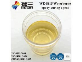 Environment Friendly- Waterborne Epoxy Curing Agent-WE-8115