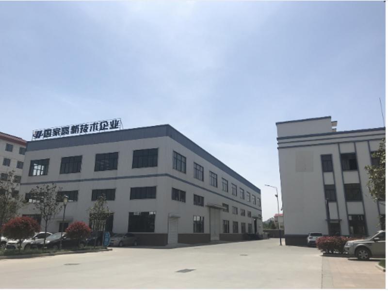 Qingdao Dexu Machinery Co.,ltd