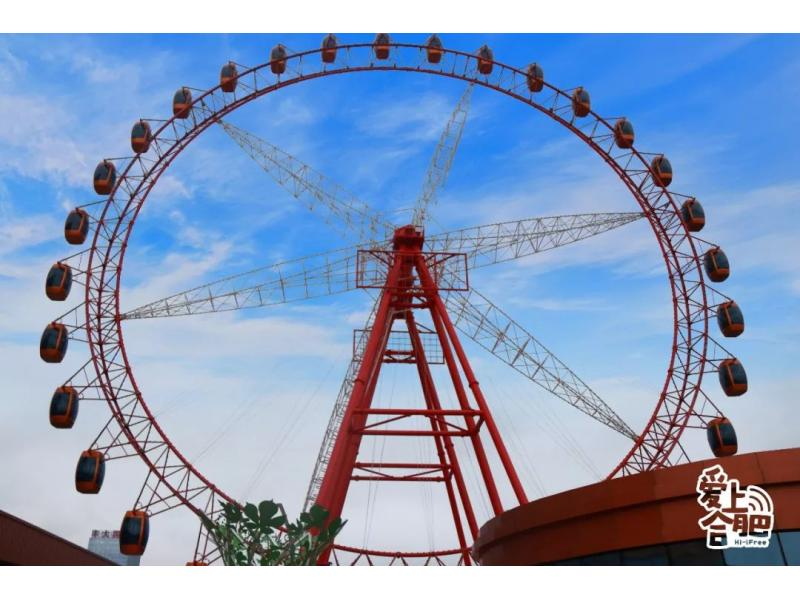 Ferris Wheel On Shopping Mall Roof