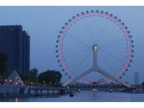 Highest Ferris Wheel Giant Wheel Manufacturer
