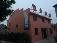 Ruian Kally Machinery Co., Ltd.