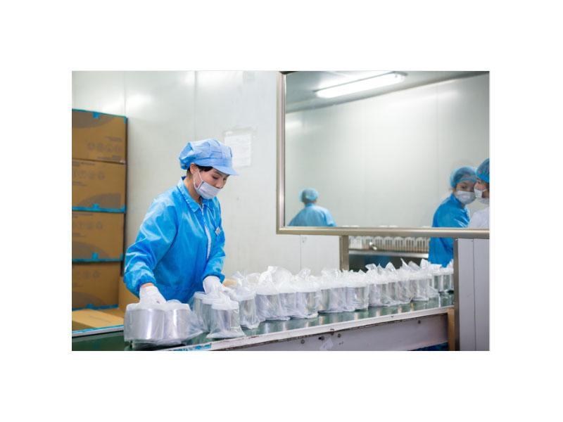 Jiangsu Yuan Baht Plastic Industry Co., Ltd