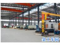 Banyitong Science & Technology Developing Co.,ltd.