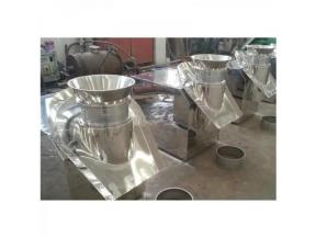 High Quality Revolving Granulator for Seasoning/Condiment/ Flavoring
