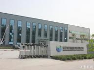 Dongying Hanzun New Energy Technology Co., Ltd.