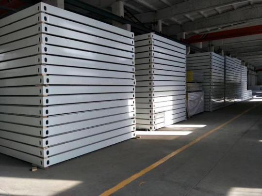 Laizhou Dingrong Steel Structure Co.,ltd