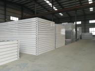 Laizhou Dingrong Steel Structure Co.,ltd