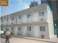 Flat Pack Luxury Foldable Container Kit Homes Australian Standard Prefabricated