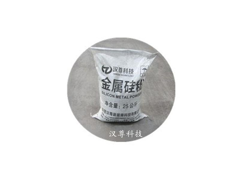 Metallurgical Silicon Powder