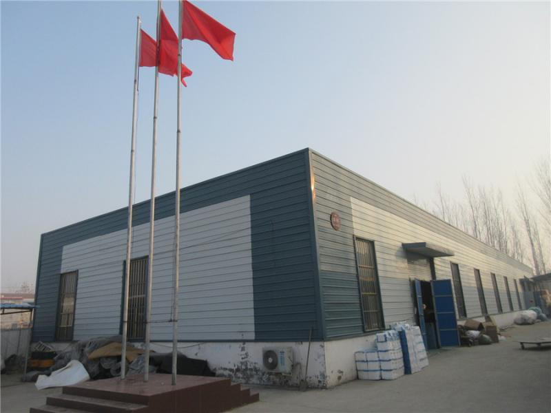 Henan Derun New Material Technology Co.,ltd