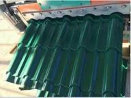 Export Standard Color Steel Roof Tile Cold Bending Roll Forming Machine