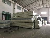 Foshan Xueguan Refrigeration Equipment Co., Ltd