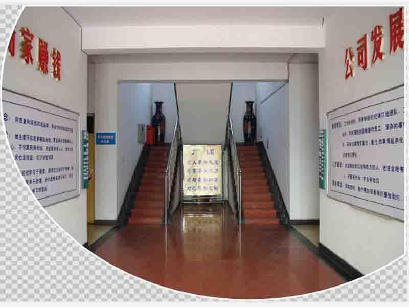 Shijiazhuang Yongchang Veterinary Medicine Co., Ltd