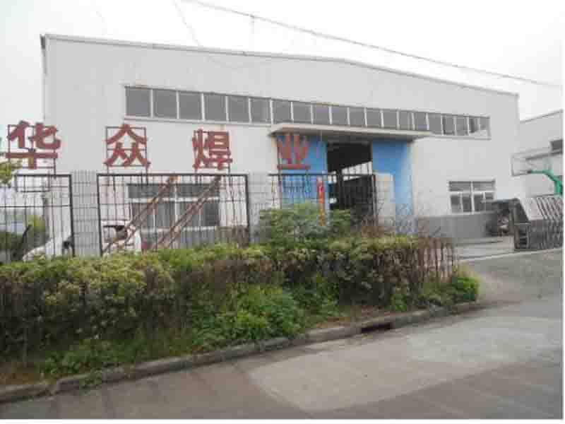 Anhui Huazhong Welding Material Manufacturing Co.,ltd